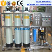 China CE Reverse Osmosis Brackish Salt Water Treatment Desalination System with Factory Price wholesale