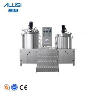 China Fixed Type Vacuum Emulsifying Mixer wholesale