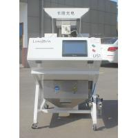 China Seafood Color Sorter Dried Shrimp Sorting Machine Optical CCD Focus Color Sorter from Factory Chinese Manufacturer wholesale