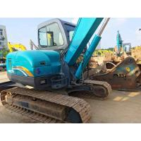 Buy cheap hot selling mini digger All Series 90%new used Sunward Excavator SWE70E china from wholesalers