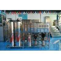 China Whole Stainless Steel Reverse Osmosis Water Filter System wholesale