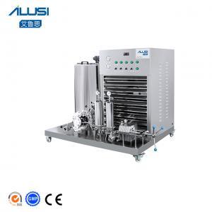 China Stainless Steel Perfume Making Machine wholesale