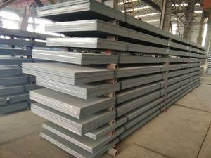 China ASTM A516 Carbon Steel for Pressure Vessels wholesale