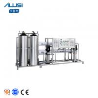 China SUS Two stage Ro Water Treatment with EDI System for Cosmetic wholesale
