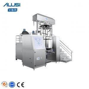 China Small Vacuum Toothpaste Making Machine Ointment Emulsifying produce wholesale