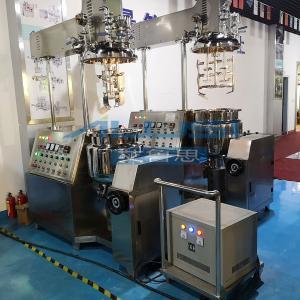 China Vacuum Mixing Machine, Homogenizer Emulsifying Mixer, Cream Making Machine wholesale