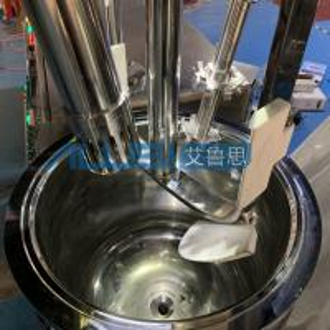 China High Viscosity Toothpaste Vacuum Emulsifying Machine Paste Making Plant wholesale