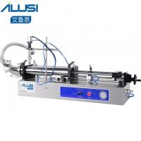 China Horizontal Liquid Filling Machine for Shampoo/ Body wash/ Liquid detergent wholesale