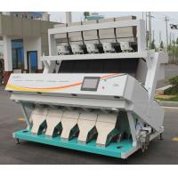China High Precision Optical RGB Grain Color Sorter 128CD with 5000+ Pixel CCD camera and Sensitive Touchable LCD Screen wholesale