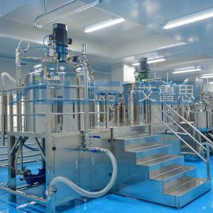 China 5 Ton Vacuum Homogenizier Emulsifying Cream Mixer Fixed Type Machine wholesale