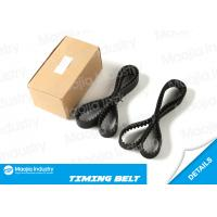 China TB203 timing belt replacement 1991 92 93 1.6L 1588cc 98CID Pontiac Lemans 111Teeth #0260300 / 95203 wholesale