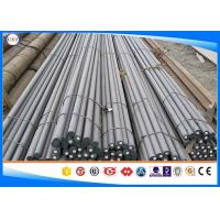 China 826M31/EN25/1.6582/32NiCrMo10 4/X9931 Hot Rolled Steel Bar Modified Alloy Steel Bar With Machined Surface wholesale
