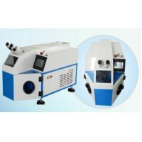 China White Colored Titanium Jewelry Soldering Machine With 1 - 5ms Pulse Duration wholesale