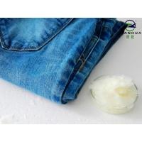 China Hot Water Soluble Fabric Softener Flakes Dyeing House Finishing Chemicals Softeners wholesale
