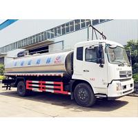 Buy cheap DONGFENG 10cbm Tanks Trucks And Trailers / Stainless Steel Milk Tanker Delivery from wholesalers