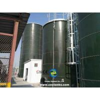 China Enamel Coated Waste Water Storage Tanks With Corrosion Resistance wholesale