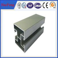 China High Power solar panel mounting aluminium extrusion rails with ISO certificate wholesale