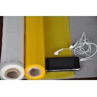 China High Tension Plastic Filter Fabric , Low Elongation Nylon Filter Cloth Width 360CM Max wholesale