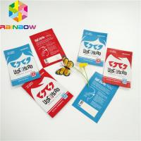 China Plastic Mylar Flat Packets Aluminum Foil Bags Laminated Facial Mask Pouch With Tear Notch wholesale