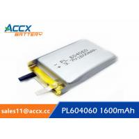 China 604060pl 3.7v 1600mAh lithium polymer battery for sale wholesale