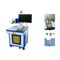 China Desktop Laser Cutting Machine,Industrial Marking Equipment Blue Color LB - MC10 wholesale
