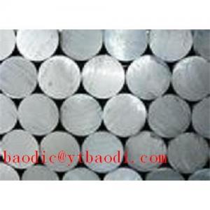 China Aluminium round bar wholesale