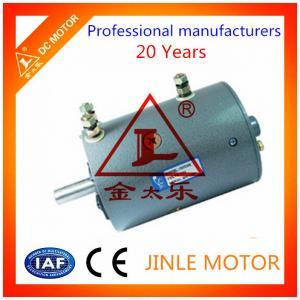 China OEM High Torque Hydraulic Dc Motor Used For Forklift 24v 12v Dc wholesale