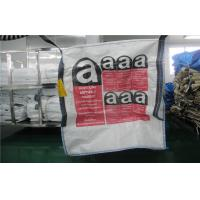 China heavy duty U-panel bags and with blue side stitch lock wholesale