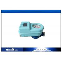 China Digital IC Card Water Meter DN15 ~ DN600 Nominal Diameter ISO 4064 Class B wholesale