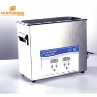 China High Clean Stainless Desktop Ultrasonic Cleaner 10 Gallon For Eyeglass / Ring wholesale