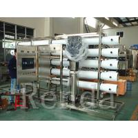 China Electric RO Water Treatment Systems SUS / PVC Pipeline Reverse Osmosis System wholesale