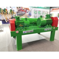Buy cheap API 3200r/Min Bowl 40m3/H Drilling Mud Centrifuge from wholesalers