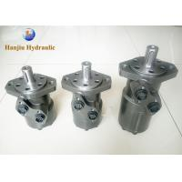 Buy cheap Hydraulic Part LSHT Oil Motor BMP/OMP Series for Forestry Equipment from wholesalers