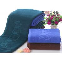 China Customized Hotel Bath Towels 100 Cotton With Embroidery Logo 35x75cm wholesale