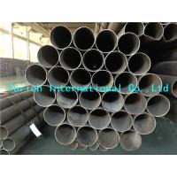 China SAE J524 Seamless Low Carbon Seamless Steel Tube Annealed for Bending / Flaring wholesale