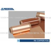 China 0.035mm * 520mm High Precision RA Copper Foil Roll Sheet For Transformers wholesale