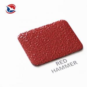 China Metallic Decorative Epoxy Polyester Powder Coating for Household Appliance wholesale