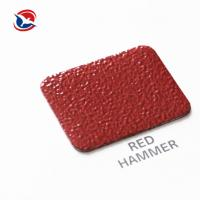 Buy cheap Metallic Decorative Epoxy Polyester Powder Coating for Household Appliance from wholesalers