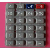 China Laser Etched Silicone Rubber Keypad For Waterproof Keypad TV Remote Control wholesale