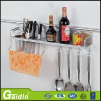 China aluminum kitchen basket rack and Storage Shelf wholesale