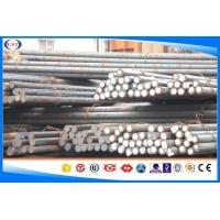 China 20CrNiMo Hot Rolled Steel Bar , Alloy Steel , Structural Steel Bar , Length as your reuqest wholesale