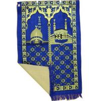 Buy cheap digital quran QM990 with Azan clock and FM radio function from wholesalers