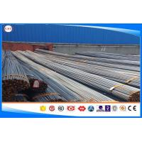 China 817M40 / SNCM439 / 1.6565 Hot Rolled Steel Bar High Tensile Steel wholesale