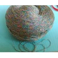 China 100 Grams High Quality Colorful metallic yarn mercerized cotton knitting yarn wholesale