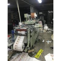 Buy cheap Automatic Paper Die Cutting Machine High Precision Adhesive Label Die Cutting from wholesalers
