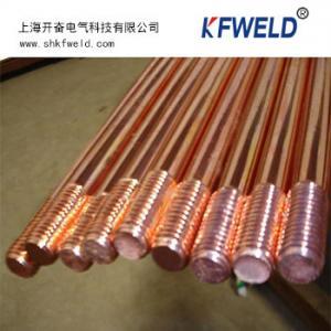 China Copper Clad Steel Earth Rod,diameter 16mm, Length 1500mm, UL list wholesale