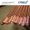 Buy cheap Copper Clad Steel Earth Rod,diameter 16mm, Length 1500mm, UL list from wholesalers