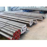 China Carbon Steel Hot Rolled Round Bar AISI ASTM BS , Round Steel Rod Black Surface wholesale