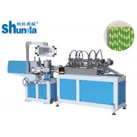 China Replacement Paper Tube Making Machine Automatic Paper Made Drinking Straw wholesale