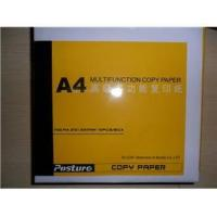 China A4 Paper 70gsm wholesale